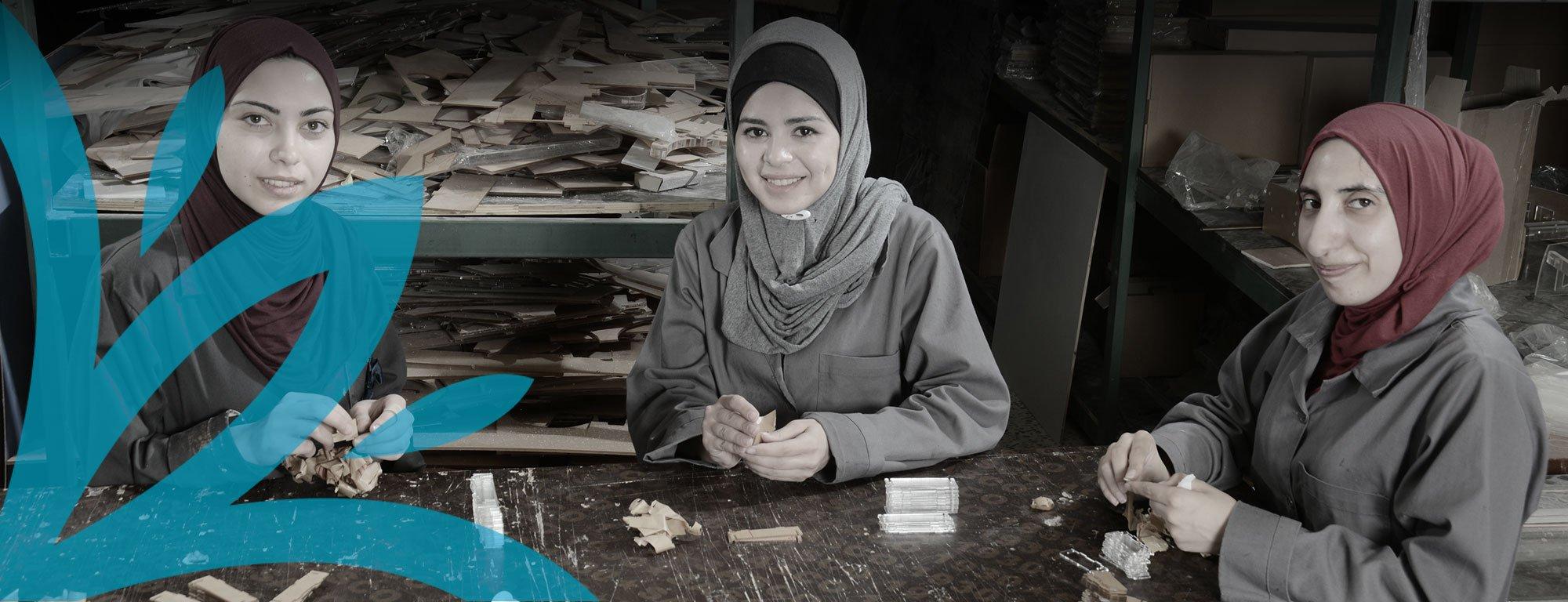 نحن نساعد رواد الأعمال الأردنيين على تنمية مشاريعهم الصغيرة والمتوسطة
